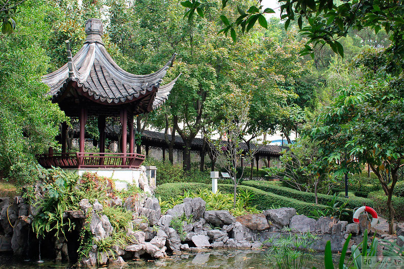 Kowloon-Walled-City-Park